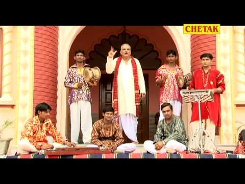 Video Katha  Guru Gorakh Nath Ji ki Amar Kahani Ramkaran Dhakaliya Haryanvi Katha Chetak Cassettes download in MP3, 3GP, MP4, WEBM, AVI, FLV January 2017