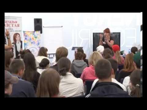 Синергия ТВ. Форум Селигер 2012. Технология добра