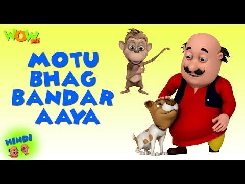 Video Motu Bhag Bandar Aaya - Motu Patlu in Hindi - 3D Animation Cartoon for Kids - As seen on Nickelodeon download in MP3, 3GP, MP4, WEBM, AVI, FLV January 2017