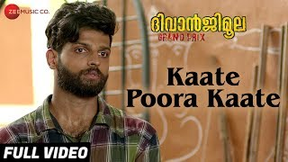 Video Kaate Poora Kaate - Full Video | Diwanjimoola Grand Prix | Kunchacko Boban & Nyla Usha | Gopi Sundar MP3, 3GP, MP4, WEBM, AVI, FLV Juli 2018