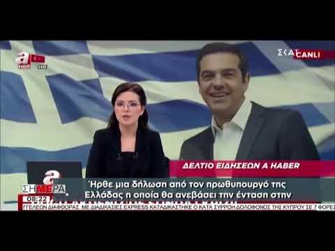 "Video - Η Άγκυρα απειλεί με νέα εισβολή την Κύπρο! - ""Έλληνες καθίστε φρόνιμα γιατί η Αϊσέ θα ξαναπάει διακοπές"""