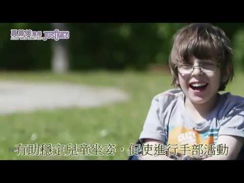 R82 Scallop 兒童座墊 (兒童復康護理)