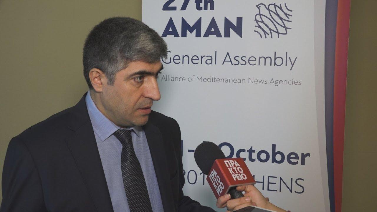 Δήλωση Μετιν Μουτανογλου στη γενική συνέλευση των Πρακτορείων της Μεσογείου