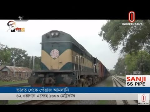 Imports and exports resumed by rail with India (28-05-2020) Courtesy: Independent TV