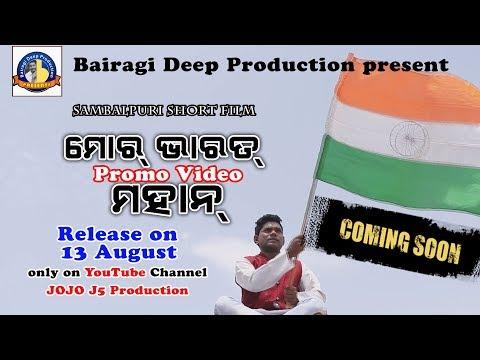 Video Jogesh Jojo Promo Video Mor Bharat Mahan download in MP3, 3GP, MP4, WEBM, AVI, FLV January 2017