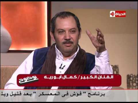 """شاهد- كمال أبو رية: اسم عادل أمام لم يجذبني بمفرده لـ """"مأمون وشركاه"""""""