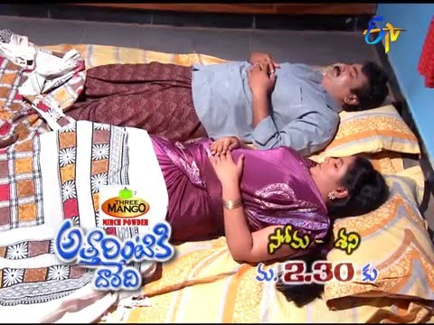 Attarintiki-Daredi--13th-April-2016--Latest-Promo
