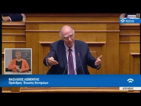 Β.Λεβέντης(Πρόεδρος Ένωσης Κεντρώων)(Συζήτηση για διενέργεια προκαταρκτικής εξέτασης)(08/03/2018)