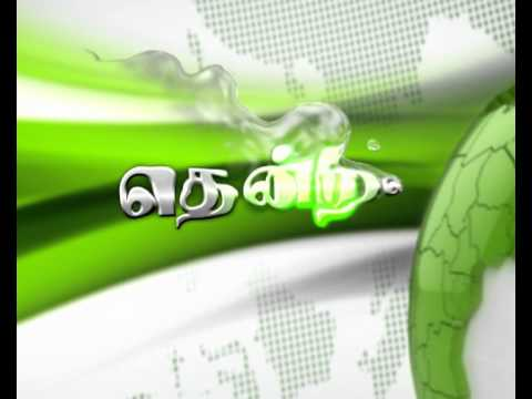 Thendral TV (Pallikaranai)