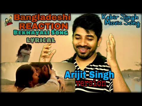 Download Kabir Singh Bekhayali Music Video Reaction Shahid Kapoor