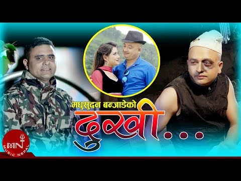 (New Lok Song 2075/2018 | Dukhi - Madhusudan Banjade | Tilak Bharati & Sirjana Reshmi Magar - Duration: 9 minutes, 21 seconds.)