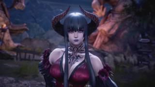 Trailer Eliza