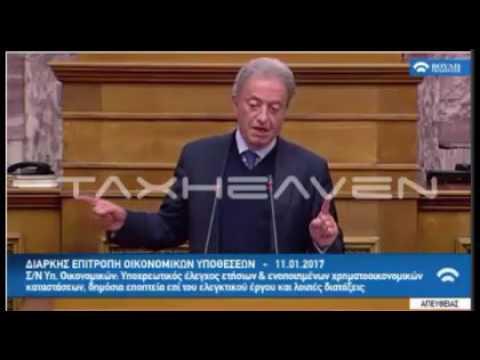X.Αλαμάνος – Ομιλία στην βουλή για το νομοσχέδιο ελεγκτών