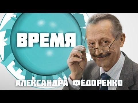 Время. (17.05.18) Павел Вугельман. Спортивное будущее Одессы