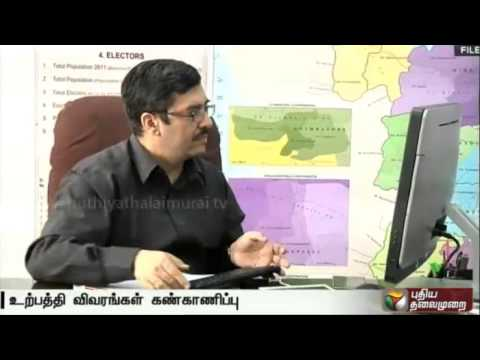 Observation-on-liquor-factories-intensified-says-Chief-Electoral-Officer-Rajesh-Lakhoni