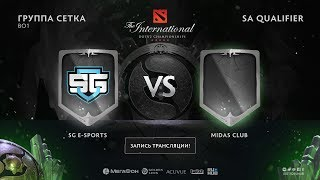 SG e-sports vs Midas Club, The International SA QL [Lum1Sit, Mortalles]