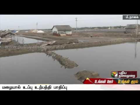Rain-destroys-salt-production-in-Vedharanyam