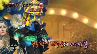 【TVPP】 Rose(BLACKPINK) - Livin' La vida Loca, 로제(블랙핑크) – Livin' La vida Loca @King of Masked SingerBLACKPINK #006: Livin' La vida Loca @King of Masked Singer 20170319BLACKPINK: Jisoo, Jennie, Rose, LisaFacebook: https://www.facebook.com/BLACKPINKOFFICIAL  Youtube: https://www.youtube.com/c/blackpinkofficialInstagram: https://www.instagram.com/blackpinkofficial/