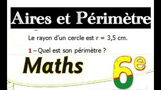 Maths 6ème - Les aires et les périmètres Exercice 3