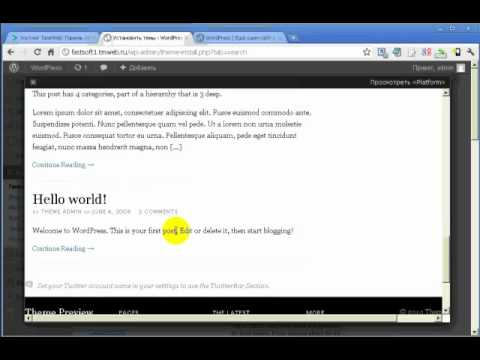 3 – Сделать сайт за 20 минут бесплатно.mp4