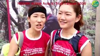 Video Technical trails in Maokong - NISSAN Action Asia X-Trail MP3, 3GP, MP4, WEBM, AVI, FLV September 2018