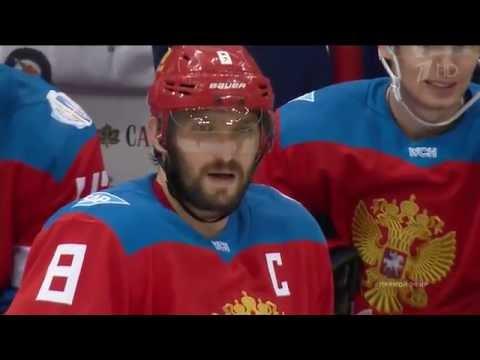 Кубок мира 2016   Россия Швеция 1 2  обзор матча (видео)