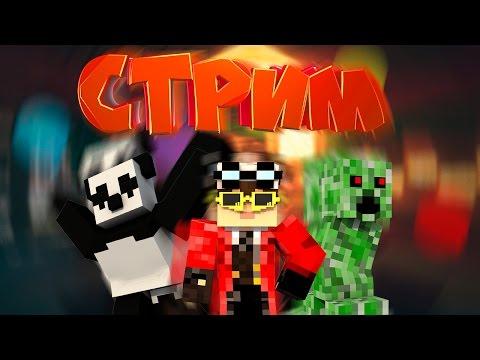 Stream Minecraft Minigames :3 (28.04 20:00)