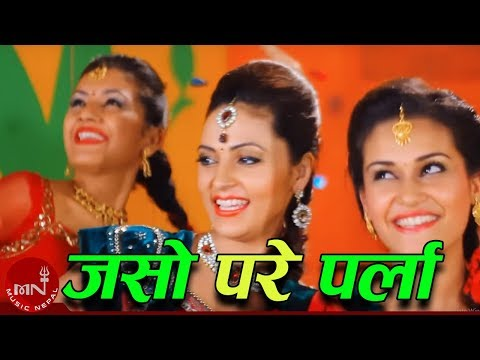 teejsong - Singer: Devi Gharti Music: Arjun Pokhrel Lyrics: Lok Raj Adhikari Rights for this music video for YouTube Platform is with Music Nepal; provided by