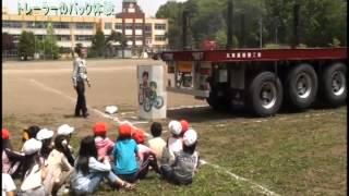北広島市立西の里小学校 - 動画...