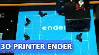 ➤ Покупал тут - http://bit.ly/2rEXdBg✧ Продавец на Aliexpress - http://ali.pub/1jjifr3D принтеры становятся все более и более доступными, а с настройками печати уже разберется каждый. Тем более, что сайтов с уже готовыми моделями в сети интернет очень много. Схема проста: 3D принтер Ender, скачать модель для печати на microSD карту памяти, включить принтер, подождать пока прогреться поверхность и экструдер, выбрать модель и все. В течении 30 минут или 2-3 часов, в зависимости от сложности и размеров модели у вас будет готовая вазочка, плафон, спинер, подставка для смартфона. Вы ограничены только своей фантазией и размерами стола принтера! Все настройки принтера можно совращать с помощью многофункционального колесика, а вся необходимая информация как о настройках, так и о параметрах работы отображается на дисплее принтера.------------------------------------------------------------------------------------❤ При покупках на AliExpress и других магазинах я использую кешбек https://goo.gl/P7Bp0g и https://goo.gl/xPOyIEПодписаться: http://www.youtube.com/c/ValendarReview?sub_confirmation=1Мой канал: http://www.youtube.com/c/ValendarReviewВидео по плейлистам: https://www.youtube.com/channel/UC4wF-OtwR3X082jSTJ0je_g/playlists#valendarreview #3DPrinter #Ender #print #Обзор
