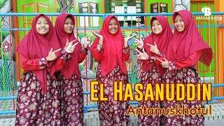 Video El Hasanuddin - Anta Nuskhotul Akwan MP3, 3GP, MP4, WEBM, AVI, FLV Agustus 2017