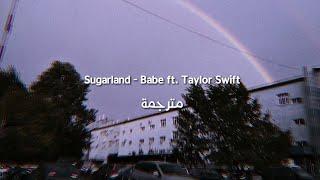 Sugarland - Babe ft. Taylor Swift مترجمة
