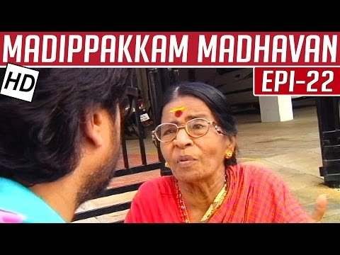 Madippakkam-Madhavan-Epi-22-Tamil-Comedy-Serial-Kalignar-TV-26-11-2013