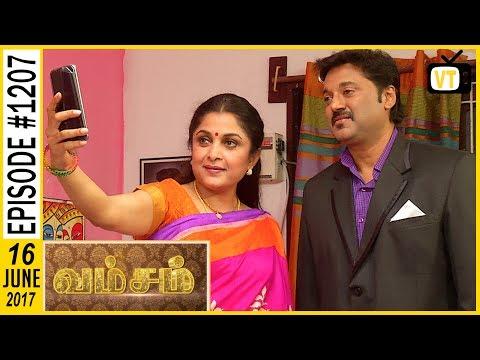 Vamsam - வம்சம் | Tamil Serial | Sun TV | Epi 1207 | 16/06/2017