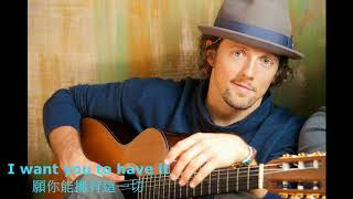 Jason Mraz  -  Have It All 願一切安好   【英翻中】