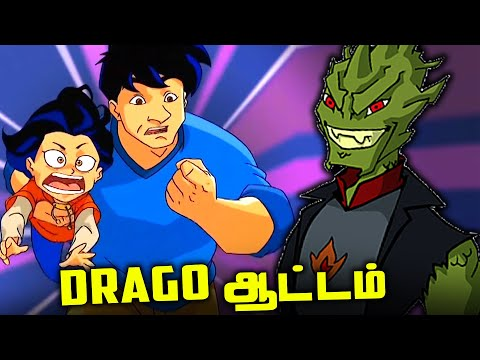 Jackie Chan Adventures DRAGO Powers and Abilities (தமிழ்)