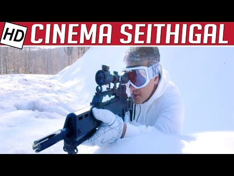 Vivegam Movie Teaser -Expectation Vs Reality | Cinema Seithigal | 14/05/2017 | Kalaignar TV
