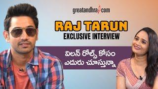 Hero Raj Tarun Exclusive Interview | Power Play Movie | Konda Vijay KUmar |