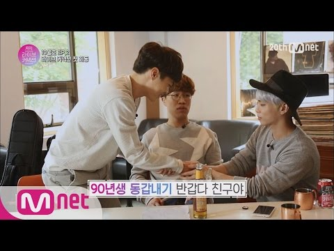 [MonthlyLiveConnection] Live Connection's First Meet-up with 4! EP.02 20151013