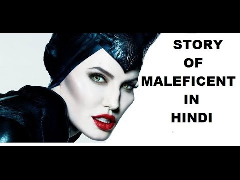 STORY OF MALEFICENT IN HINDI,  CROSS YOUR LIMIT
