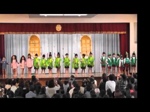 成田幼稚園 生活発表会 (平成25年12月7日:大阪府寝屋川市