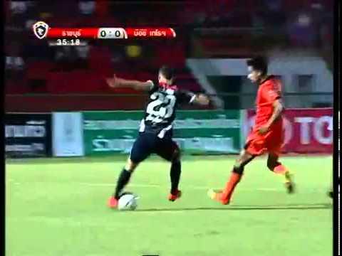 ไฮไลท์ไทยพรีเมียร์ลีก  ราชบุรี เอฟซี 0 - 1 บีอีซี เทโรศาสน