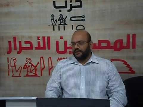 خريطة الإسلام السياسي في مصر/2 - أ/ أحمد سعد زايد