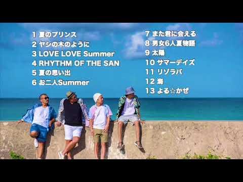 , title : 'ケツメイシ 〜夏曲ベスト〜'