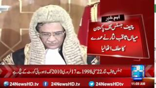 Video Justice Saqib Nisar takes Oath as new Chief Justice of Pakistan (Complete) | 24 News HD MP3, 3GP, MP4, WEBM, AVI, FLV Mei 2018