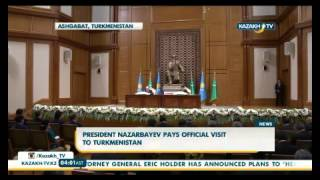 The president of Kazakhstan has arrived in Turkmenistan on an official visit. The leaders of two countries try to meet at least one...