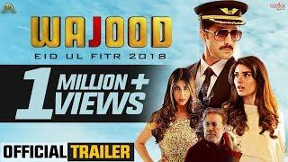 Video Wajood - Official Trailer | Danish Taimoor | Jawed Sheikh | New Pakistani Movie 2018 | Saga Music MP3, 3GP, MP4, WEBM, AVI, FLV Mei 2018