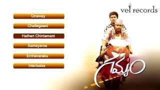 Gamyam   Telugu Movie Full Songs   Jukebox - Vel Records
