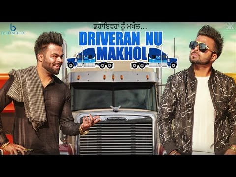 Video SARTHI K : Driveran Nu Makhol (ਡਰਾਈਵਰਾਂ ਨੂੰ ਮਖੌਲ) || Official Video || New Punjabi Songs 2016 download in MP3, 3GP, MP4, WEBM, AVI, FLV January 2017