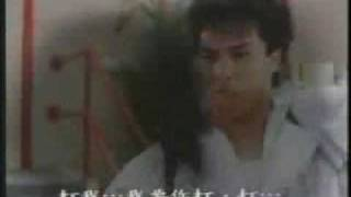 General Chinese Movie - Kompoul Nek Leng Disco Kom Kom (Kh Dubb)
